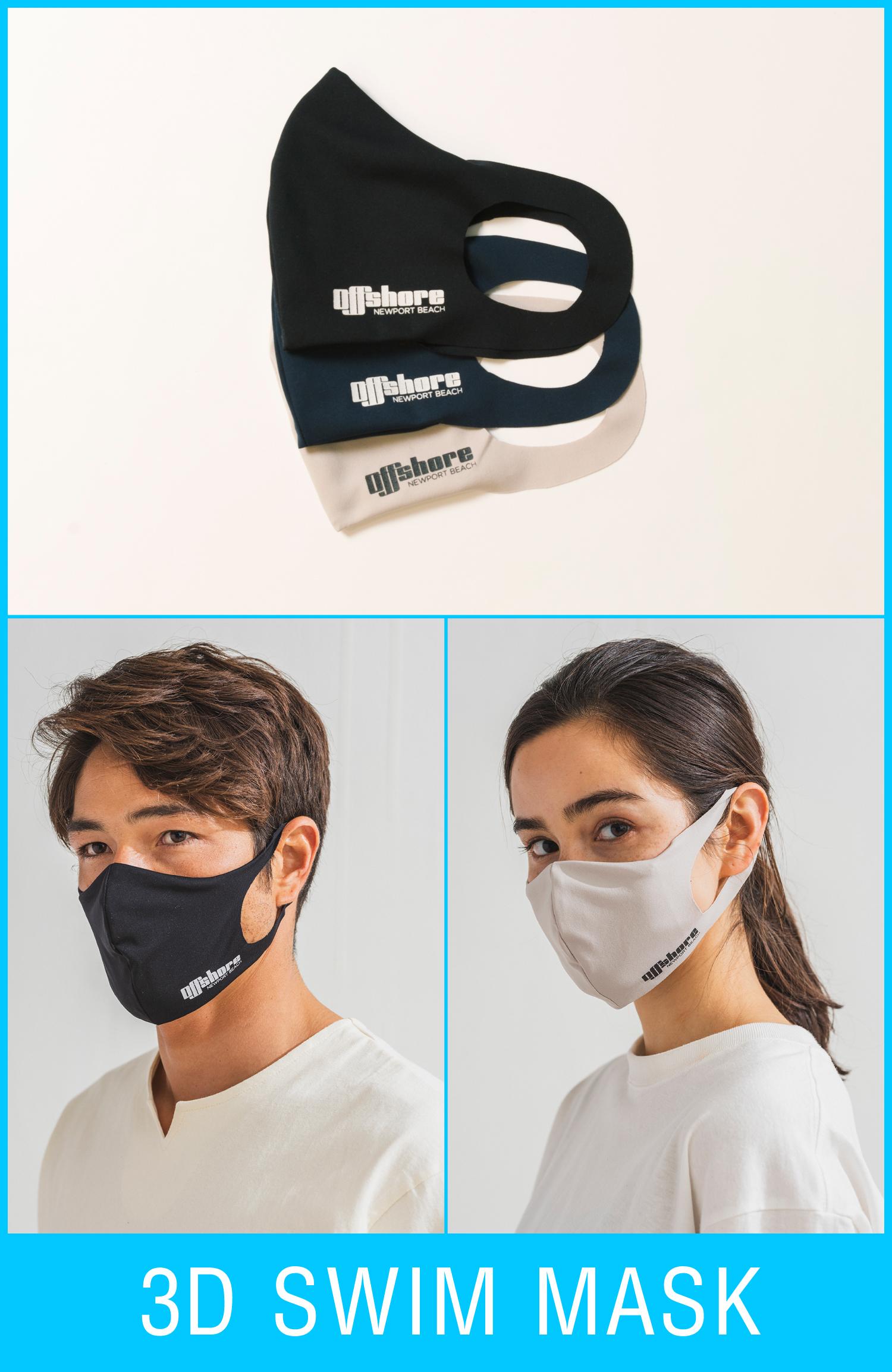 オリジナル3Dマスクが登場!!